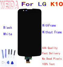 5 .3 Inch For LG K10 lcd Display Touch Screen Digitizer Assembly WITH Frame free tool pegasus tianm genuine original 3 5 inch lcd screen tm035kvhg01