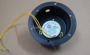 1.5 RPM mirror ball motor for clear glass mirror ball disco DJ light home party 220V,230V,240V hanging no plug