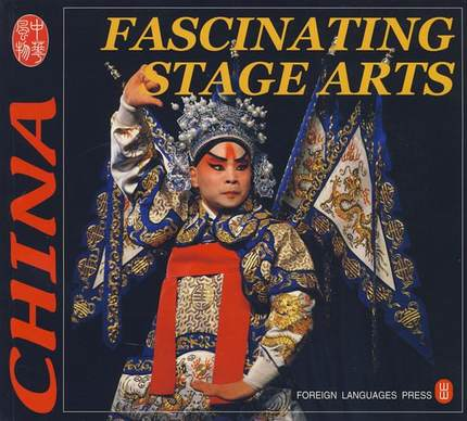 Fascinating Stage Arts Language English Keep on Lifelong learning as long as you live knowledge is priceless and no border-221Fascinating Stage Arts Language English Keep on Lifelong learning as long as you live knowledge is priceless and no border-221