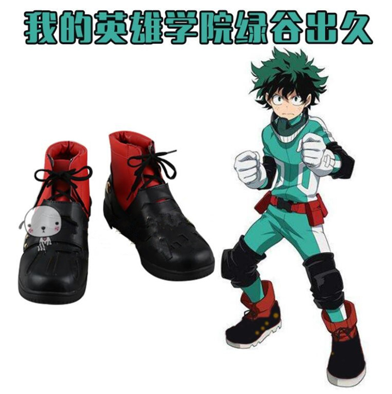 Anime My Hero Academia Boku no Hero Akademia Izuku Midoriya Cosplay Shoes Anime Boots A489