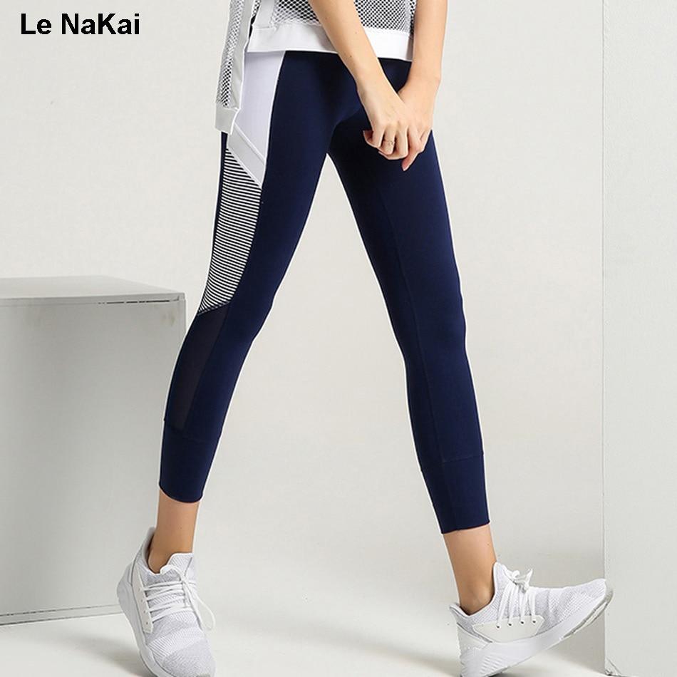Side Pocket Mesh Yoga Pants High Waist Fitness Yoga