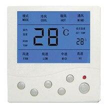Выход 0-10V или 4-20ma пропорциональный интегральный термостат с регулирующим клапаном, вентилятором