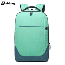 82cd24a849 2018 fashion trend shoulder bag couple bag leisure travel bag backpack  Korean high school college students