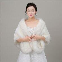 Осенний сезон, куртки-болеро из искусственного меха для свадьбы, пальто для невесты, накидка, шали шарфы
