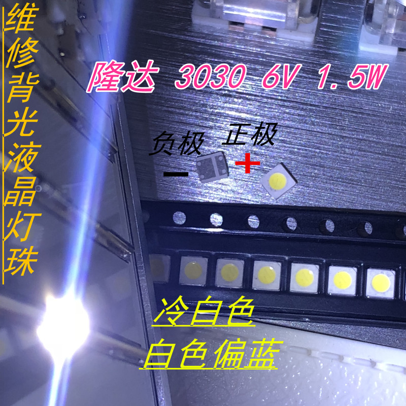 Glorious Lextar Good High Power Led Backlight 1.8 W 3030 6 V Cool White 150-187lm Pt30w45 V1 Tv Application 3030 50 Packing Of Nominated Brand Lighting Accessories Light Beads