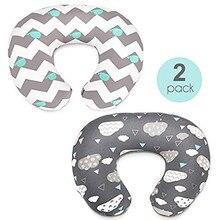 2 шт. подушки для новорожденных, наволочки для кормления грудью, наволочки для кормления, подушка для кормления младенцев, подушка для кормления, уход за ребенком
