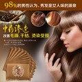 200 Unids/lote DHL Mei kangfendai tenedor Pelo cuidado mejorado frizz colágeno curado envío humeante película de membrana cuidado del cabello