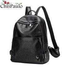 Для женщин Пояса из натуральной кожи дамы рюкзак высокое качество сумки на плечо рюкзаки для девочек-подростков элегантный дизайн путешествия школьная сумка N018
