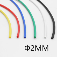 (1Meter/lot) 2MM Inner Diameter White color Heat Shrinkable Tube / Heat Shrink Tubing cable sleeves(China)