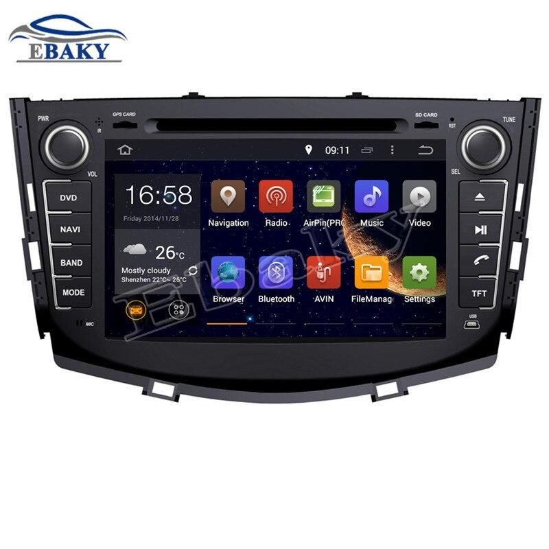 NaviTopia 8 дюймов 4 ГБ Оперативная память 32 ГБ Встроенная память Octa Core Android 8,0 автомобильный dvd радио для LIFAN X60/ для LIFAN SUV 2011 gps навигации/WI FI/карта