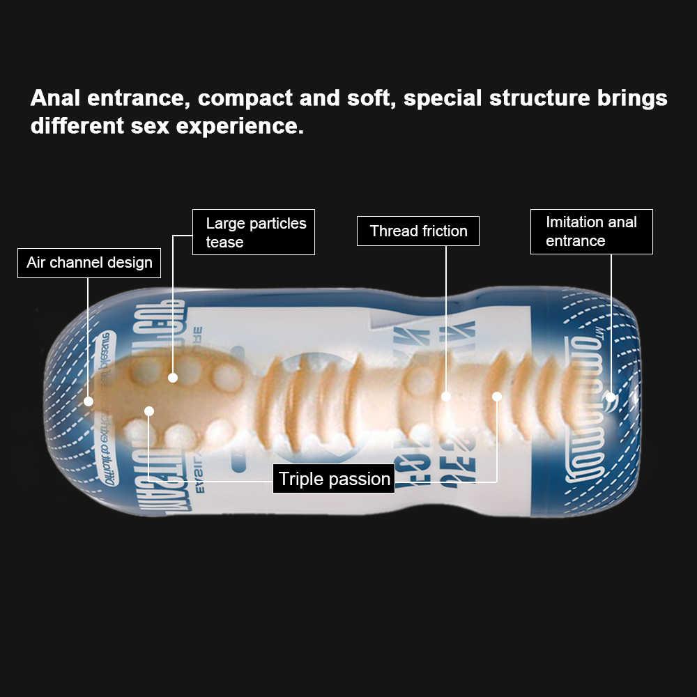 Пособие по анальному мастурбированию — photo 2