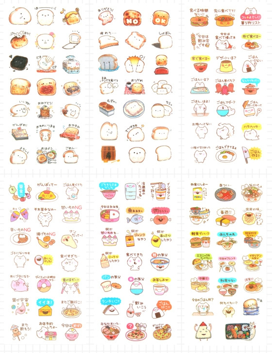 P14- Breakfast Food Diy Decorative Sticker(1pack=6pieces)
