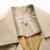 DESNUDO de CEBRA 2016 Mujer Gabardina Estilo Clásico Color Puro Ropa de Manga Larga Con Cinturón de Señora Fresca Calentamiento Abrigo Del Viento