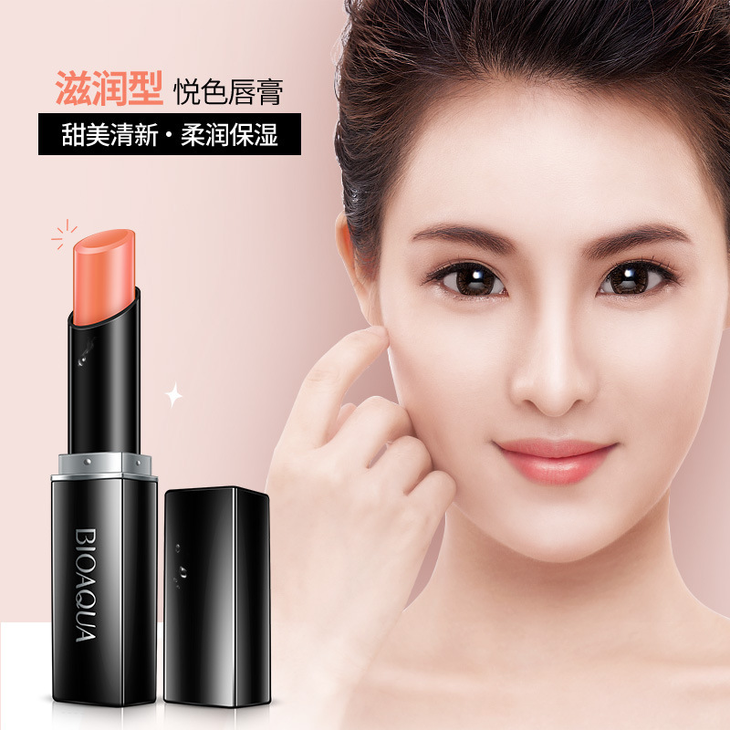 BIOAOUA Hot Long-Lasting Change Color lipstick Carrot Nonstick Cup Balm Anti Aging Makeup Lip Care Beauty 2