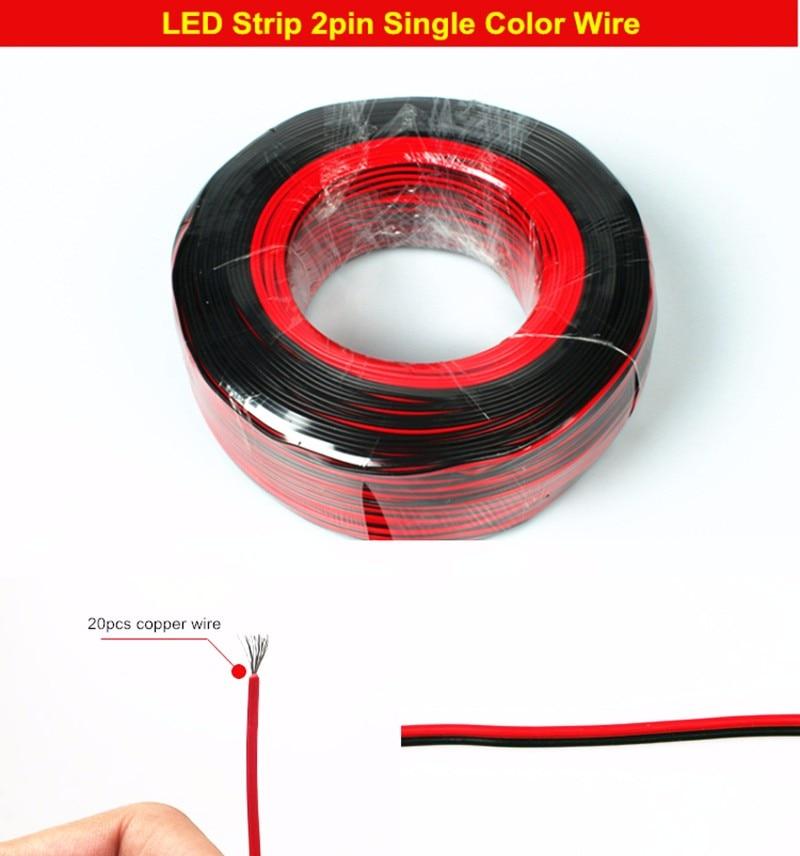 2PIN 4PIN 5PIN светодиодный коннектор Удлинительный провод кабель для SMD 5050 RGBW RGB светодиодные ленты одного цвета светодиодные коннекторы Удлинит...