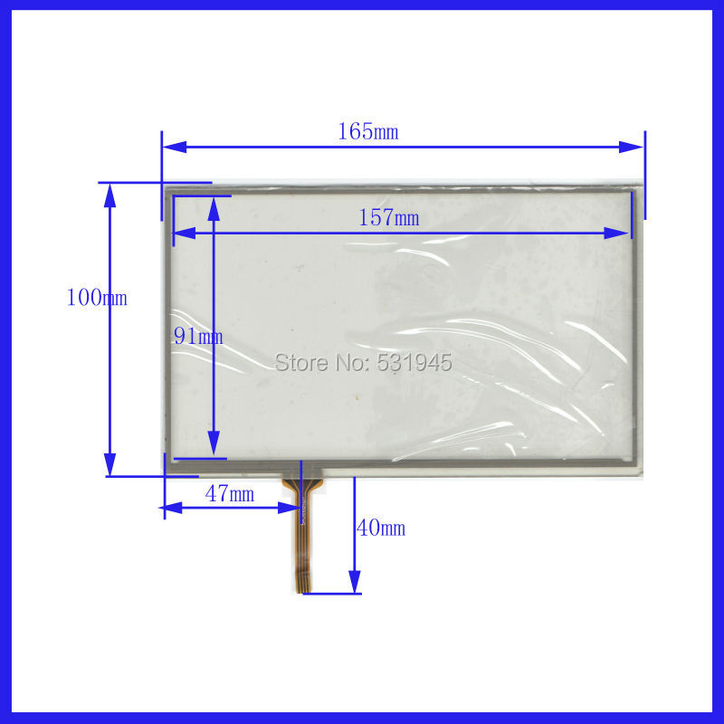 ZhiYuSun 7 inch TOUCH Screen panels 165mm*100mm for GPS or commercial use HST TPA7.0 165*100 USE AT070TN83 Display for 7-inch