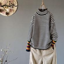 2019 winter 새 터틀넥 women 스웨터 및 풀오버의 striped 니트 slim 우아한 lady) 를 가져옵니다 outwear coat 탑