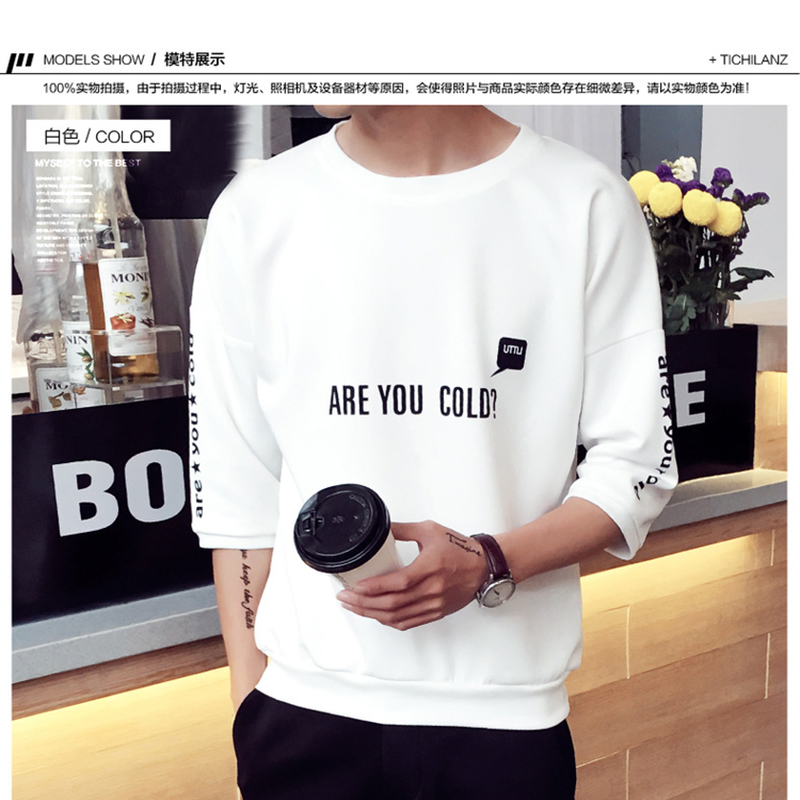 Summer Hong Seven Part Short T Shirt Teenagers Trend Sleeve Harajuku Tops Stranger Things Personality City Boy Free shipping