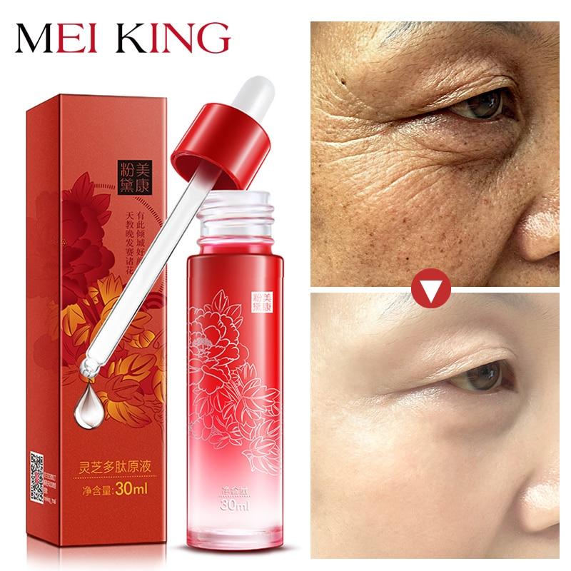 MEIKING Ganoderma Lucidum Polypeptide Face Serum Hyaluronic Acid Serum Anti-Aging Moisturizing Whitening Brighten Liquid