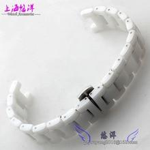 Watch accessories Alternative brand ceramic watch bracelet with fashion fashion strap restoring ancient ways