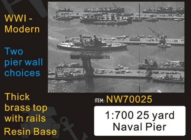 1/700 échelle 25 Yard Naval Pier WWI-choix modernes de mur de jetée (résine + métal), (modèle de bâtiment militaire en métal, non assemblé)