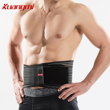 KuangMi Sports Belt Fitness Basketball Waist Support Breathable Comfortable Outdoor Weight Lifing KM3339