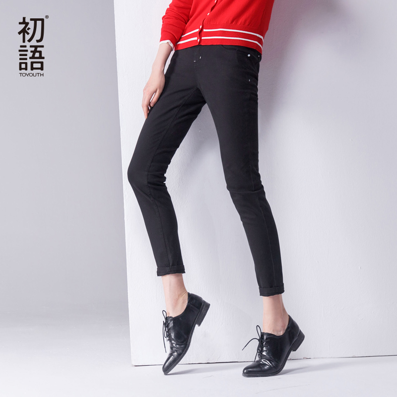 Toyouth 2017 Autumn Women s Solid Pencil Pants Skinny Slim All Match Casual Trousers