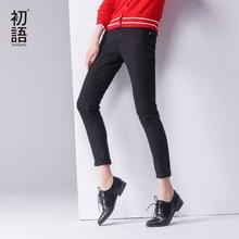 Toyouth 2017 осень женская твердые карандаш брюки тощий стройный-матч повседневные брюки
