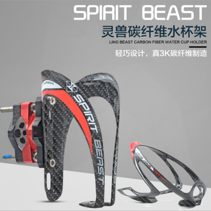 Spirit Beast motorcycle travel drink carbon fiber bottle Cages holder cool styling