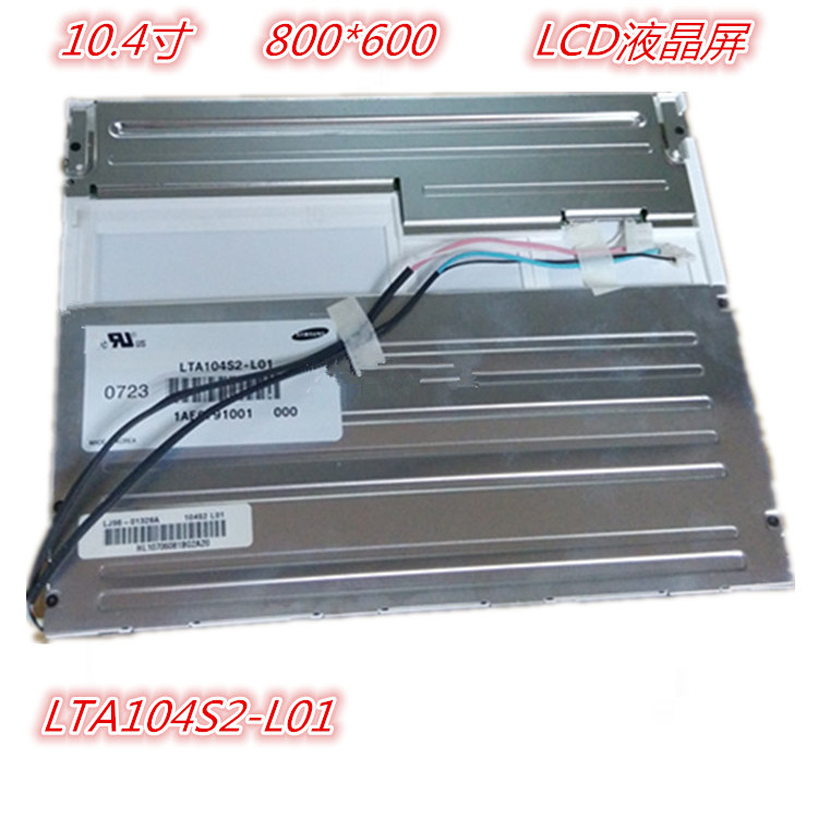 10.4-inch LCD Display LTA104S1-L01 LTN104S2-L01 g121s1 l01 lcd displays page 5