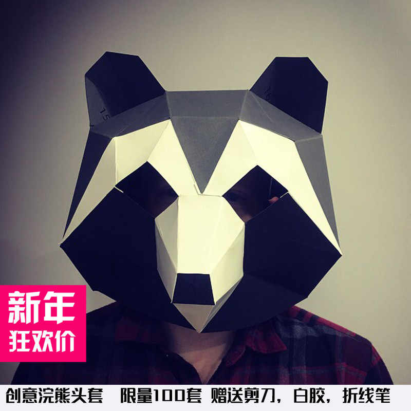 Send Tool Helmet Paper Mold Raccoon Mask Wearable Handmade Paper Model Masquerade Ball DIY Creative Gifts