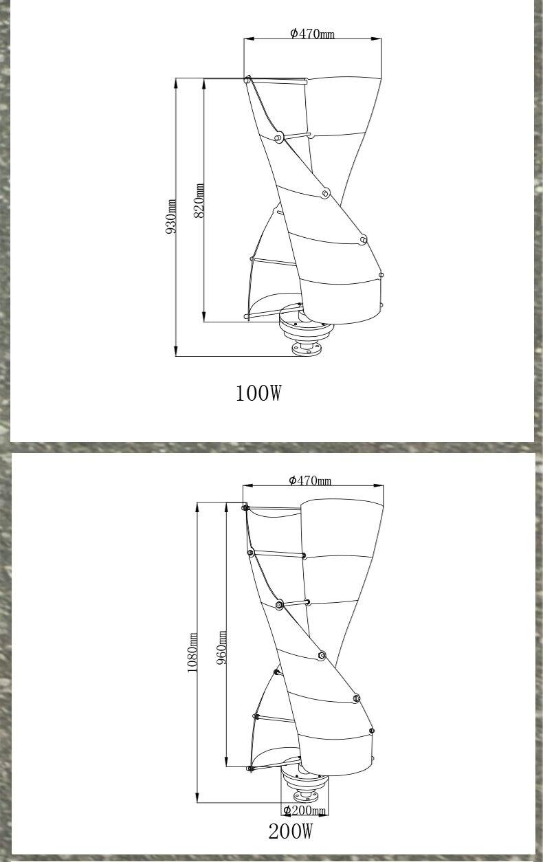 residencial da linha central vertical do gerador