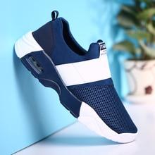 2018 Tenis Masculino дышащая Спортивная обувь из сетчатого материала мужские теннисные туфли мужские спортивные кроссовки мужская обувь для занятий спорта дешево