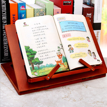 Wooden reading rack bookshelf bookstand bookholder laptop tablet holder cookbook IPAD