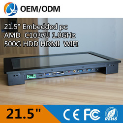 21 5 embedded tablet pc touch screen resolution 1920x1080 industrial computer with cpu celeron c1037u 1.jpg 250x250