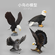 desert eagle Toys & hobbies dolls anime figure plastic animals action toys set educational for children boys