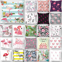 Flamingos Pillow case home  tropical plants double sides pattern square throw cover size pillow 45*45