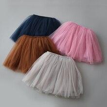 Юбка для девочек 2-7Y Fashion Girl