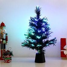 Fiber Fiber Christmas Tree Light 40cm fiber optic Christmas tree led light Q