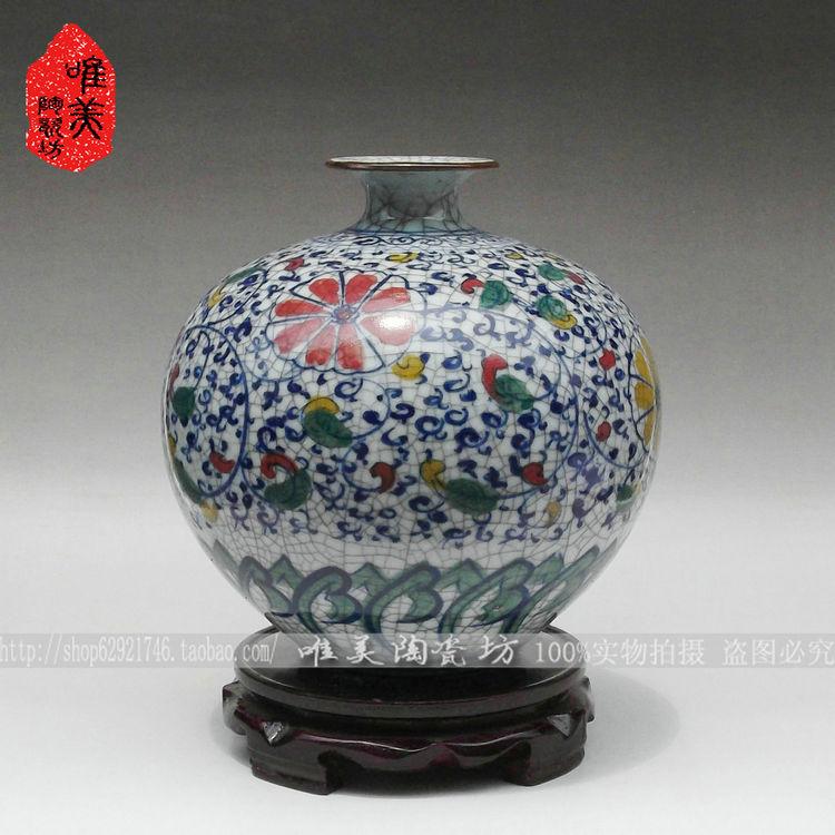 Jingdezhen ceramics/antique kiln crack/home decoration/blue glaze vase pomegranate vase
