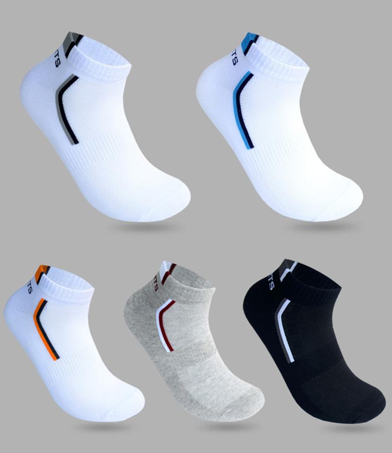 5 пар/лот Мужские носки эластичные формирование подростков короткие носки костюм на весь сезон нескользящие прочные Мужские носки чулочно-носочные изделия