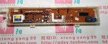 Free shipping 100%tested for Panasonic washing machine board XQB40-8470 XQB40-8471 XQB40-8420 XQB45-8450 motherboard on sale