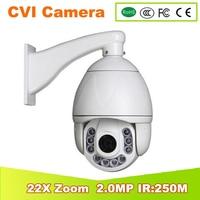 YUNSYE NEW CVI Speed Dome Camera 7inch Waterproof HD 1080P CVI High Speed Ball Imx322 22X