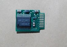 TSU 8 TSU8 CTCSS Decoder For Kenwood TH 22 TH 42 TH 79 TM 733 TM 251 TTK208 308