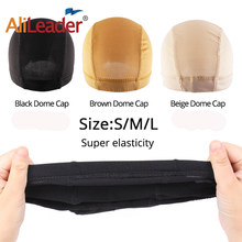 AliLeader Cheap Elastic Mesh Dome Wig Cap for Making Human Hair Wigs Brown Beige Black Spandex Net Glueless Hairnets Wig Liner(China)