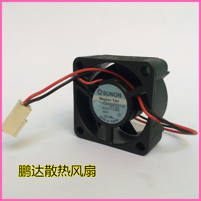 Free Shipping For SUNON KDE0504PKV1-A MS.S.B864 DC 5V 0.8W 2-wire 2-pin connector 40x40x20mm Server Square Cooling Fan