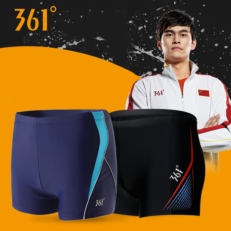361 Men Swimsuit Quick Dry Swimming Trunks Male Tight Swim Shorts Boxer Swimwear For Men Plus Size Sexy Swim Brief Boys Swimsuit