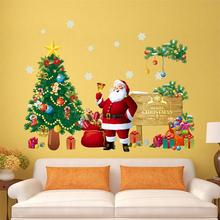DIY Merry Christmas Wall Stickers Decoration Santa Claus Gifts Tree Window Wall Stickers Removable Vinyl Wall Decals Xmas Decor