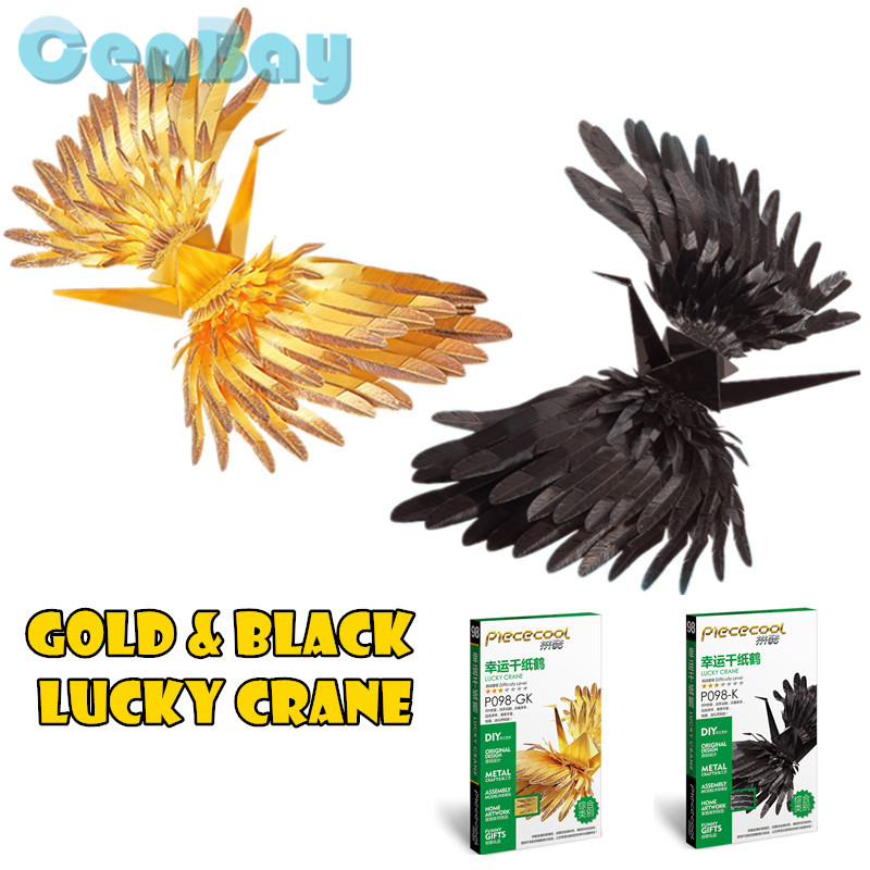 Piececool 2018 New Released Gold & Black Lucky Crane 3D Metal Puzzle DIY Laser Cutting Metallic Jigsaws for Kids Toys & Gifts