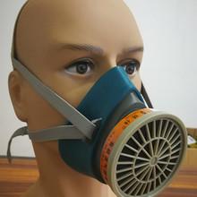 KM302-D Reusable Half Face gas Mask Respirator Anti Dust/Organic gas/Paint mist gas Mask